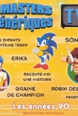Постер фильма Похождения Робина Гуда (1990)