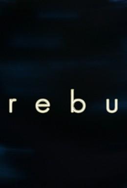 Постер фильма Мрак (2010)