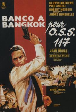 Постер фильма Банк в Бангкоке (1964)