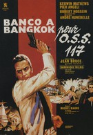 Банк в Бангкоке (1964)