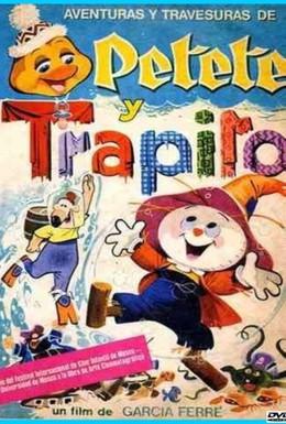 Постер фильма Тряпичкин (1975)