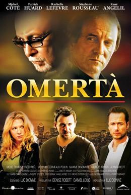 Постер фильма Омерта (2012)