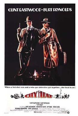 Постер фильма Заваруха в городе (1984)