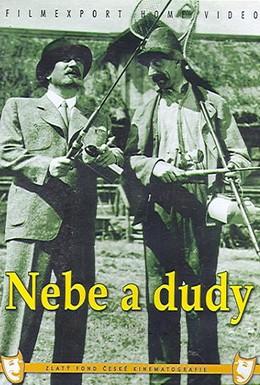 Постер фильма Небо и дудки (1941)
