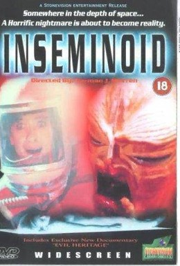 Постер фильма Планета ужасов (1981)