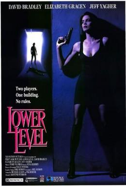 Постер фильма Нижний этаж (1991)