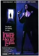 Нижний этаж (1991)
