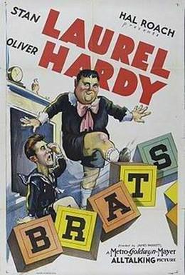 Постер фильма Проказники (1930)