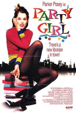 Постер фильма Тусовщица (1995)