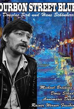 Постер фильма Блюз улицы Бурбон (1979)