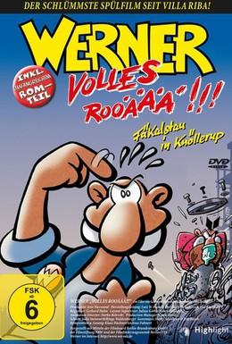 Постер фильма Вернер. Полный улёт!!! (1999)