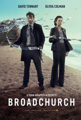 Постер фильма Убийство на пляже (2013)