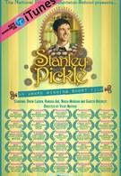 Стэнли Пикл (2010)