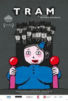 Постер фильма Трамвай (2012)