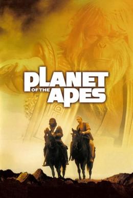 Постер фильма Планета обезьян (1974)