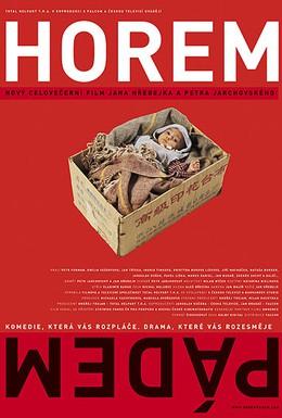 Постер фильма Сломя голову (2004)