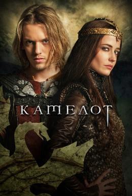 Постер фильма Камелот (2011)
