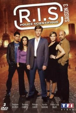 Постер фильма R.I.S. Научная полиция (2009)