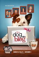 Собака точка ком (2012)