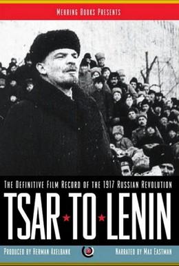 Постер фильма От царя к Ленину (1937)