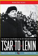 От царя к Ленину (1937)