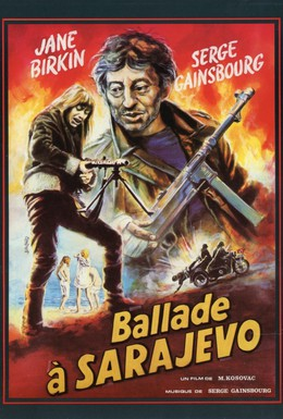 Постер фильма Девятнадцать девушек и один моряк (1971)