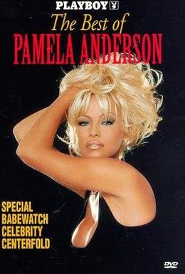 Постер фильма Плейбой - Лучшее от Памелы Андерсон (1995)