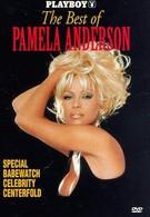 Плейбой - Лучшее от Памелы Андерсон (1995)
