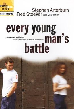 Постер фильма Битва каждого молодого человека (2003)