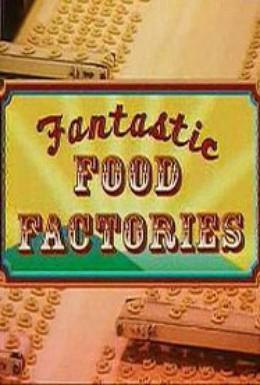 Постер фильма Фабрика еды (2 части из 2) (2006)
