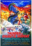 Гром гигантского змея (1988)