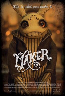 Постер фильма Создатель (2011)