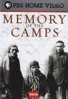 Память о лагерях (2014)