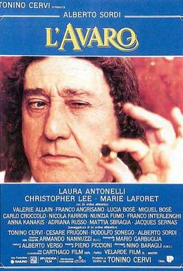 Постер фильма Скупой (1990)