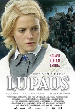 Постер фильма Обещание (2005)