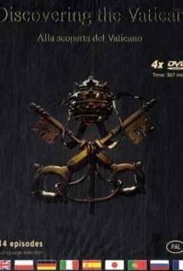 Постер фильма Открывая Ватикан (2006)