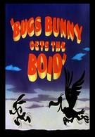 Багс Банни и стервятник (1942)