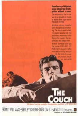 Постер фильма Кушетка (1962)