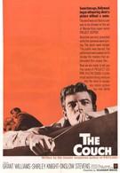 Кушетка (1962)