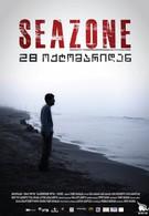 Сезон (2010)