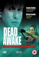 Пробуждение смерти (2001)