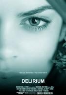Делириум (2014)