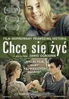 Желание жить (2013)