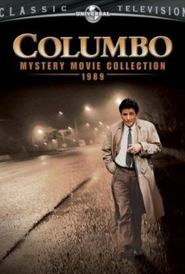 Постер фильма Коломбо идет на гильотину (1989)