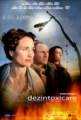 Постер фильма Интервенция (2007)