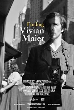 Постер фильма В поисках Вивиан Майер (2013)