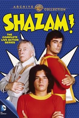 Постер фильма Шазам! (1974)