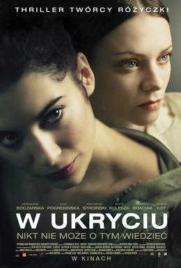 Постер фильма В укрытии (2013)