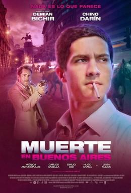Постер фильма Смерть в Буэнос-Айресе (2014)