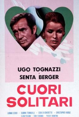 Постер фильма Одинокие сердца (1970)